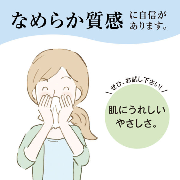 エリエールティシュー 180組(5箱入)