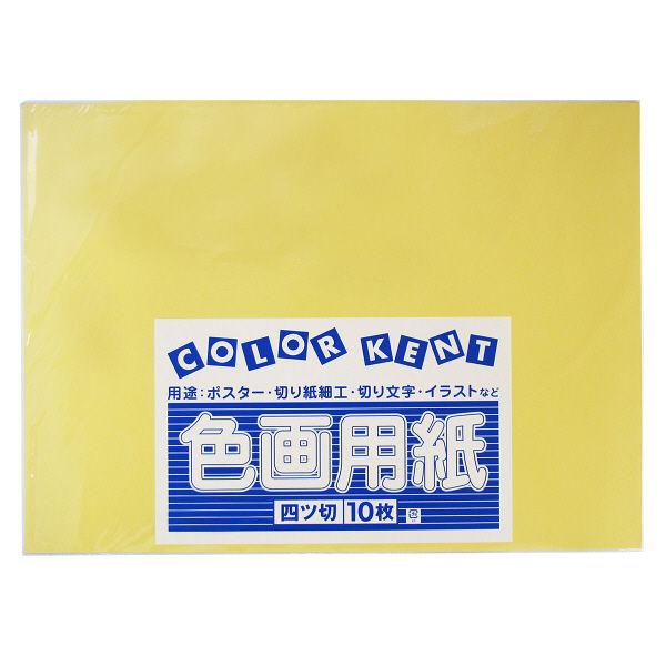 大王製紙 色画用紙 四切 黄 A-04 1セット(50枚:10枚入×5)