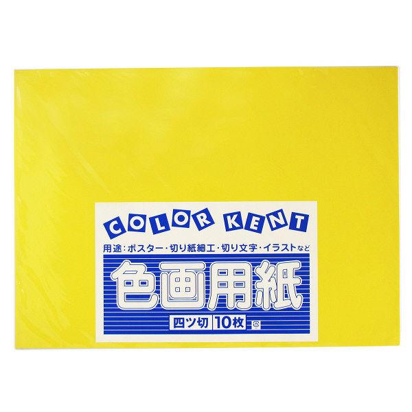 大王製紙 色画用紙 四切 ひまわり C-06 1セット(50枚:10枚入×5)