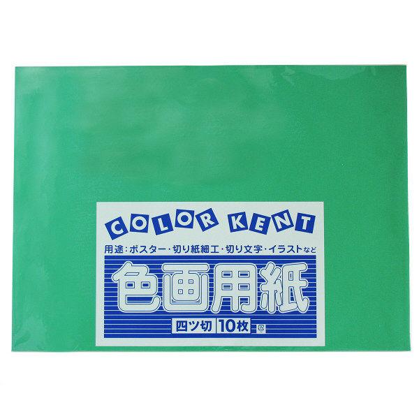 大王製紙 色画用紙 四切 緑 C-40 1セット(100枚:10枚入×10)