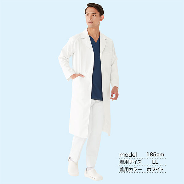 AITOZ(アイトス) メンズドクターコート(診察衣) 長袖 シングル ホワイト M 861311