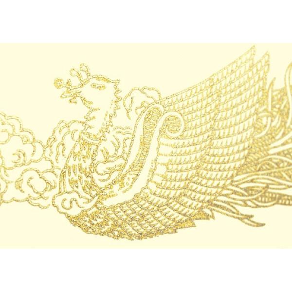 タカ印 OA賞状用紙 クリーム地 A4 横型 タテ書き 1セット(100枚:10枚入×10袋)