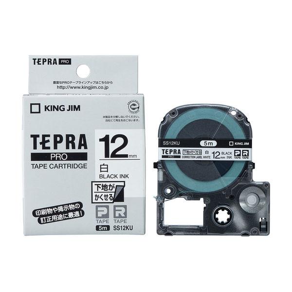 キングジム テプラ PROテープ 下地がかくせる 12mm 白ラベル(黒文字) 1個 SS12KU