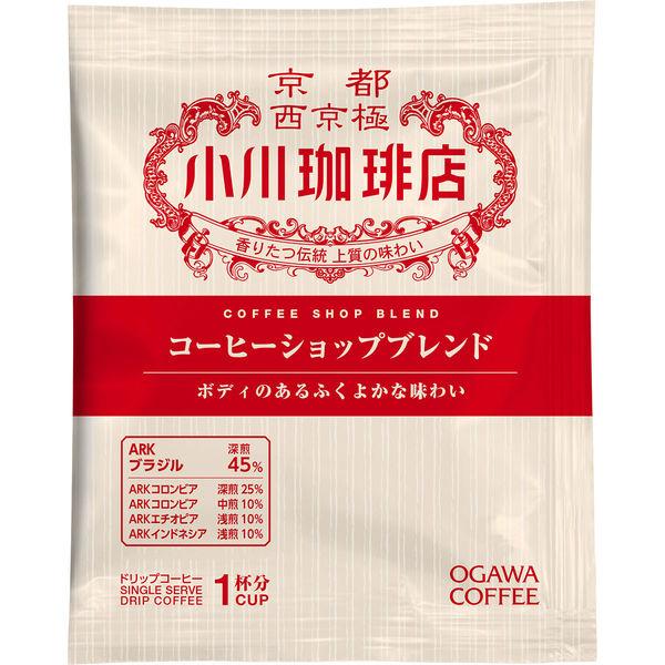 小川珈琲ドリップアソート 30袋