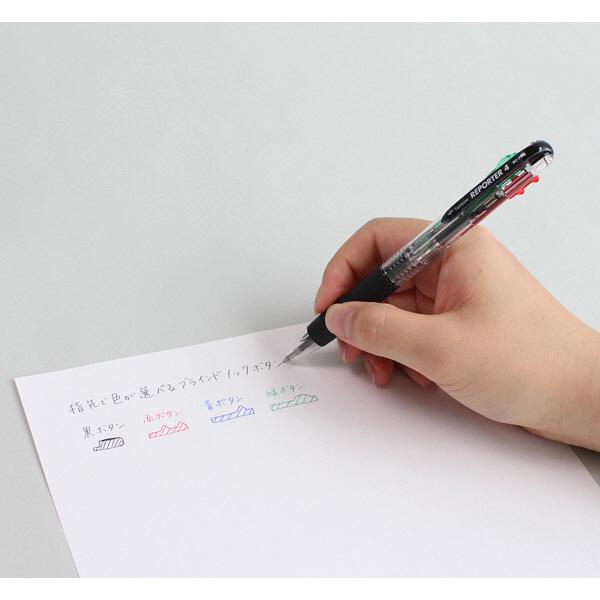 トンボ鉛筆 4色ボールペンリポーター4 透明軸 BC-FRC20 1セット(5本:1本×5)