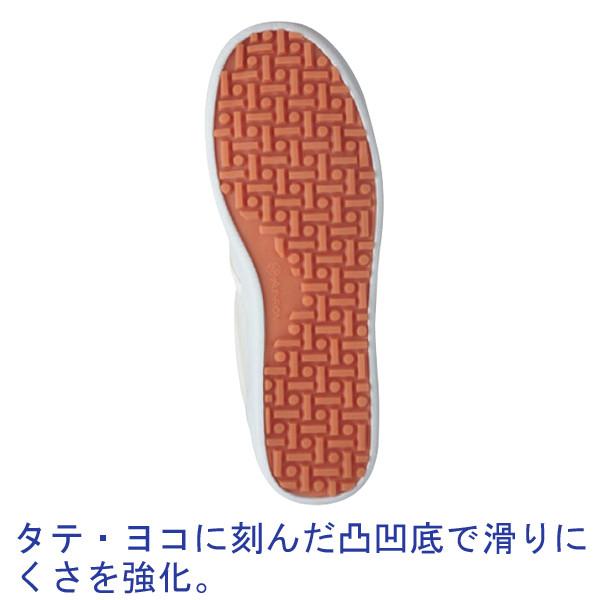 KAZEN コックシューズ (先芯入り) ホワイト 24.5cm 468-70-24.5 1足