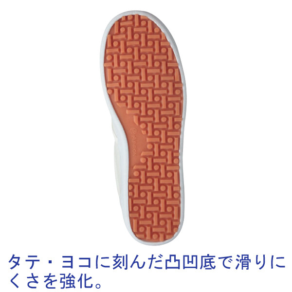 KAZEN コックシューズ (先芯入り) ブラック 27.0cm 468-75-27.0 1足