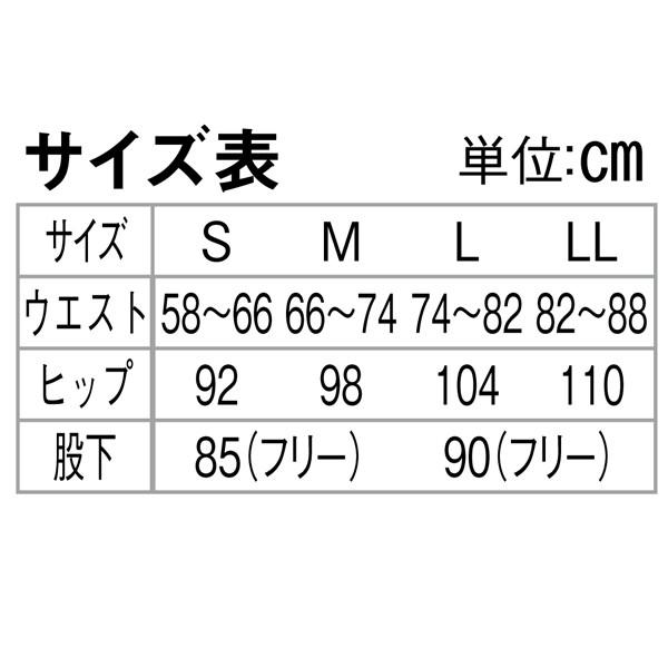 KAZEN 男女兼用スラックス ブラック LL AP600-5-LL 1本
