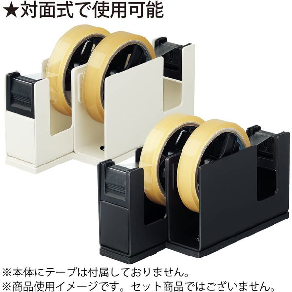テープカッター カルカット2連タイプ 黒