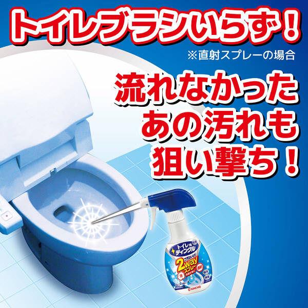 トイレ用ティンクルスプレー本体