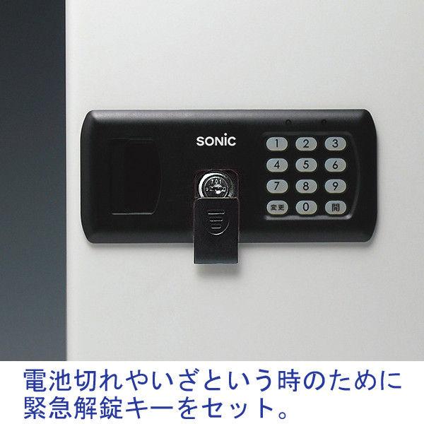 ソニック 暗証番号キーボックステンキー式 24個吊 KS-7121 1セット