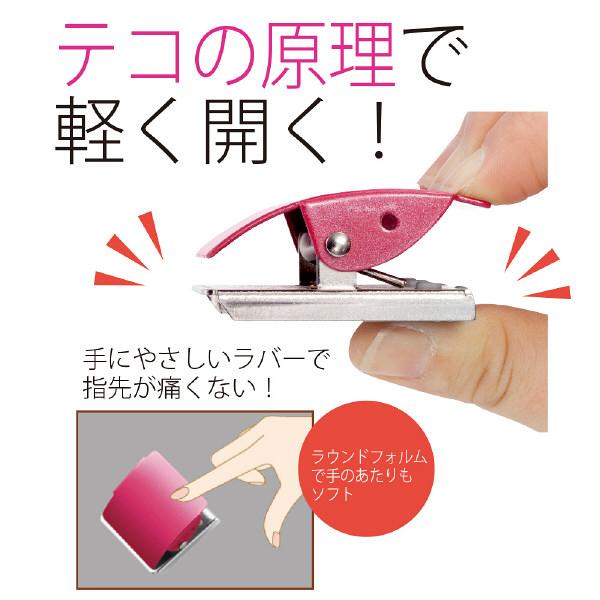 マグネットクリップ ホールド L ピンク