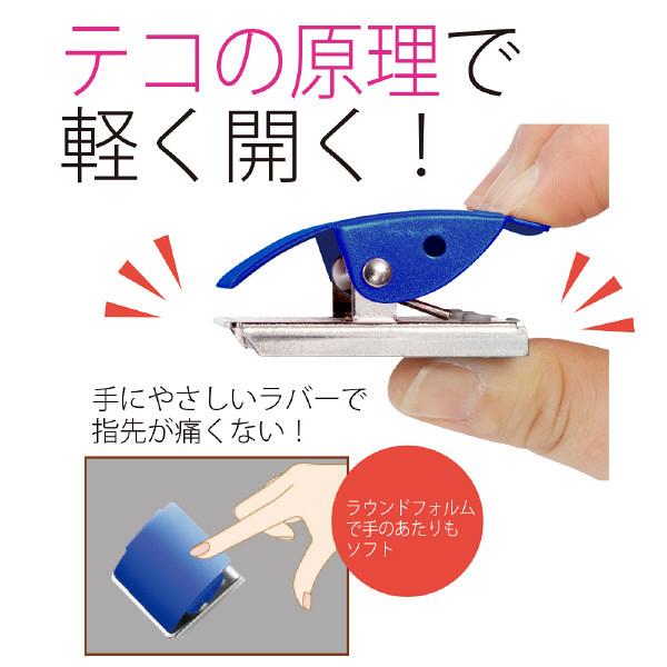 マグネットクリップM ホールド ブルー