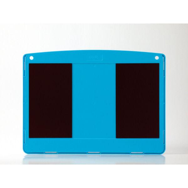 リサイクルボックス 2キロ ブルー