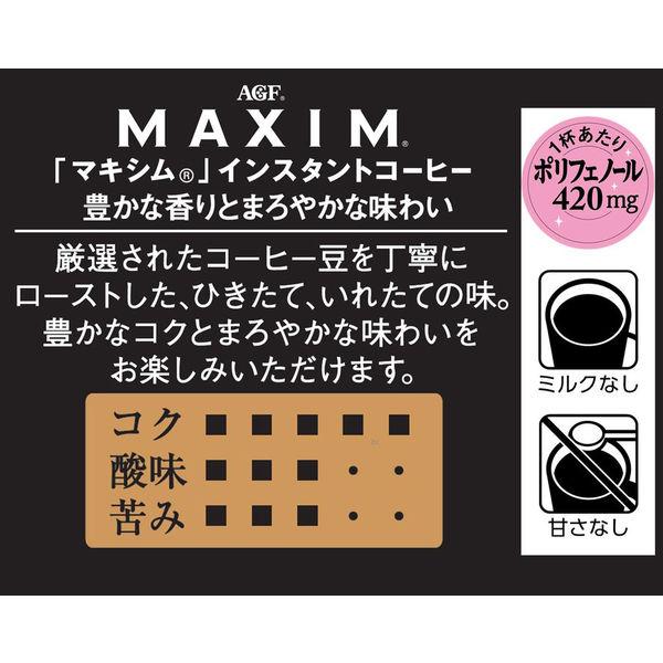 マキシム 1箱(180g×12袋入)