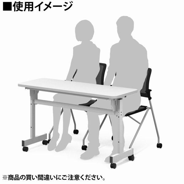 フォールディングテーブル 幅1200mm