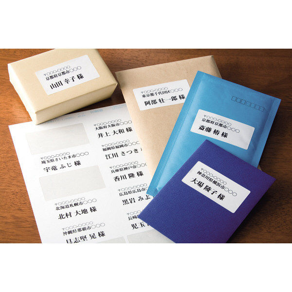 エーワン ラベルシール 表示・宛名ラベル レーザープリンタ マット紙 白 B4 24面 1セット:1袋(20シート入)×2袋 28435