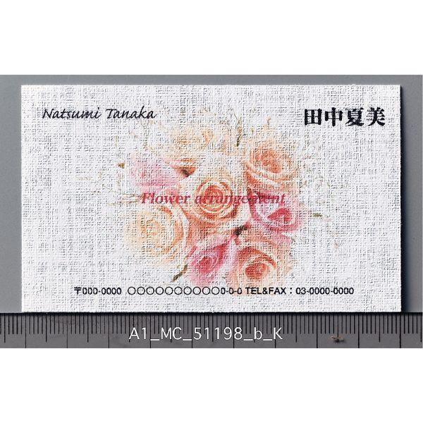 エーワン マルチカード 名刺用紙 ショップカード ミシン目 プリンタ兼用 白リネン標準 A4 10面 1セット:1袋(10シート入)×5袋 51198(取寄品)