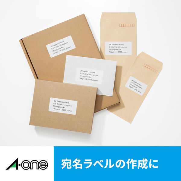 エーワン ラベルシール 表示・宛名ラベル インクジェット マット紙 白 A4 21面 1セット:1袋(20シート入)×2袋 28866(取寄品)