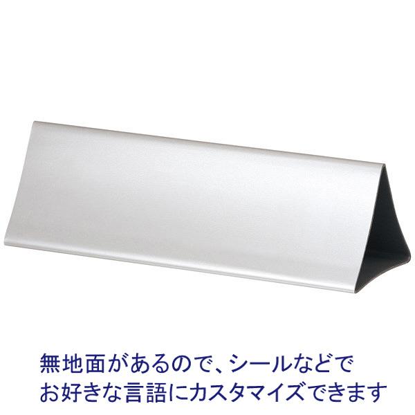 トヨダプロダクツ 受付プレート 87036