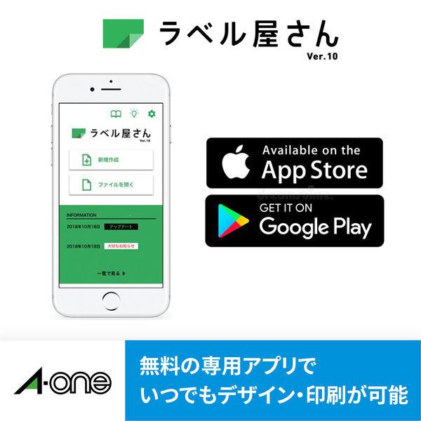 エーワン ラベルシール 写真シール インクジェット 光沢フィルム 白 はがきサイズ 20面 丸型 1袋(4シート入) 29614(取寄品)
