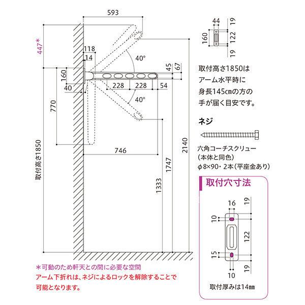 川口技研 窓壁用ホスクリーン HK型 ライトブロンズ HK-75-LB 2本(直送品)