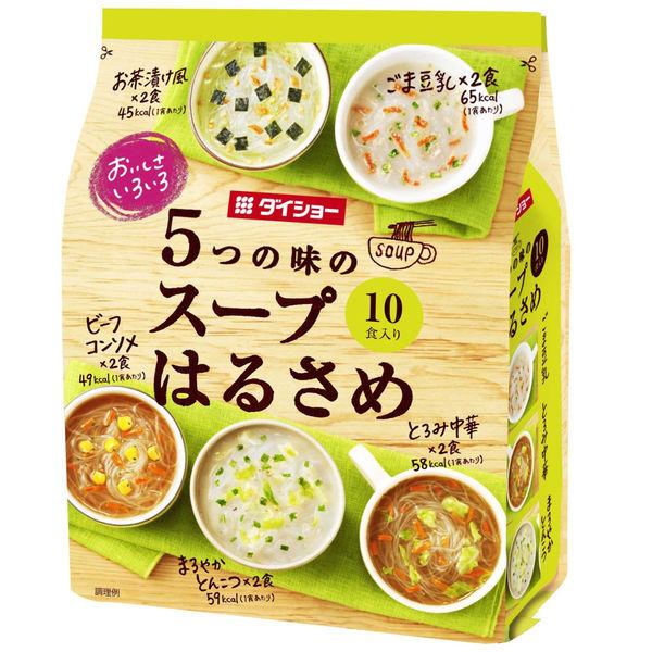 いろいろ5つの味のスープはるさめ3袋