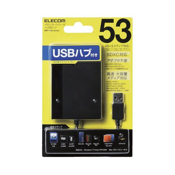 エレコム メモリリーダライタ/USBハブ付/SD+MS+CF+XD/ブラック MR-C24BK 1個(直送品)