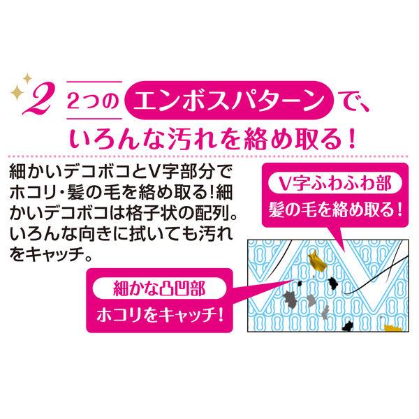 キレキラフロアワイパードライ20枚×3