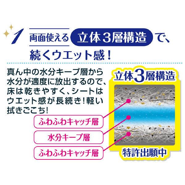 キレキラフロアワイパーウェット16枚×3