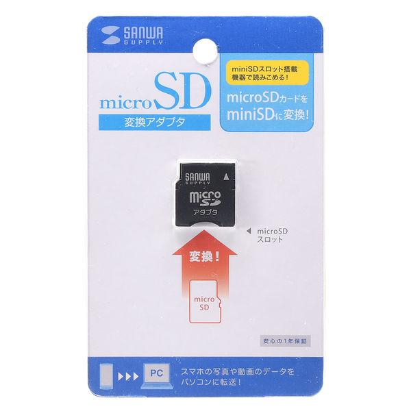 サンワサプライ microSDアダプタ ADR-MICROMK 1個 (直送品)