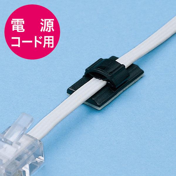 サンワサプライ 電話ケーブルクランプ CA-507N 1セット(10個入り) (直送品)