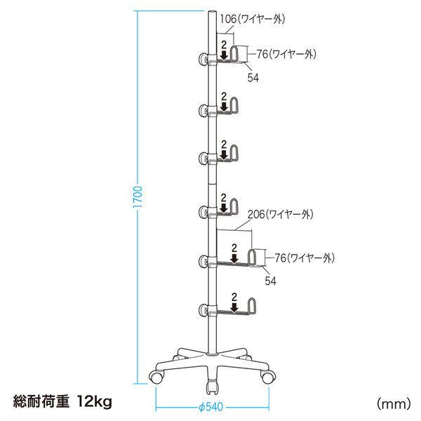 サンワサプライ ケーブルフック付きスタンド CB-STAND3 1台 (直送品)