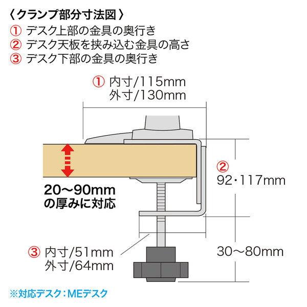 サンワサプライ 水平垂直液晶モニターアーム(上下2面) CR-LA1009N 1台 (直送品)