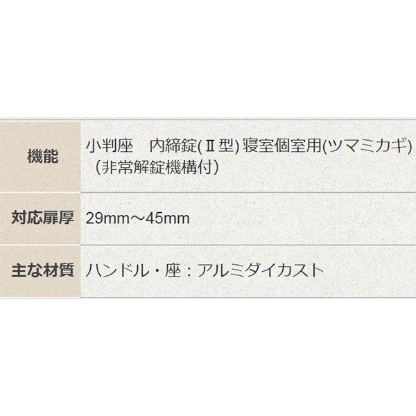 川口技研 B/S 50mm 内締錠(ツマミカギ) JL-24-3K-SG (直送品)
