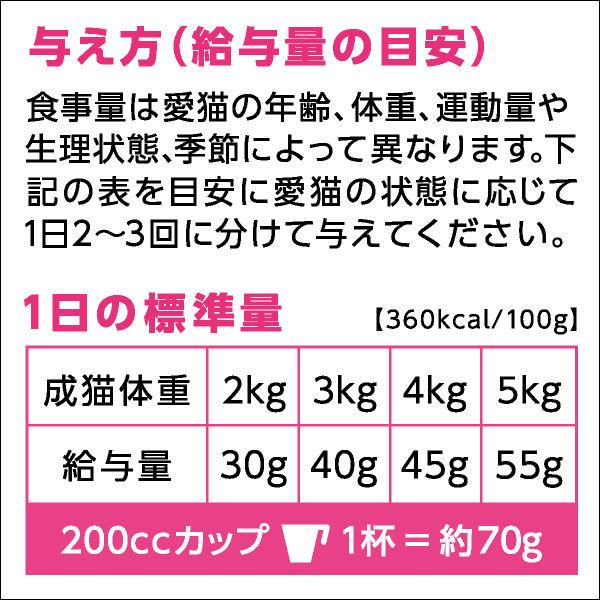 和の究み腎臓の健康維持サポートチキン×3