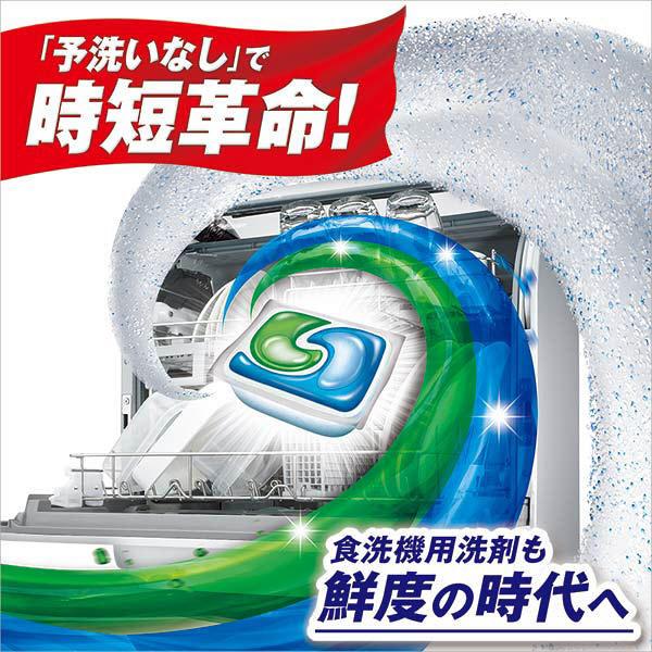 ジェルタブ 食洗機用洗剤
