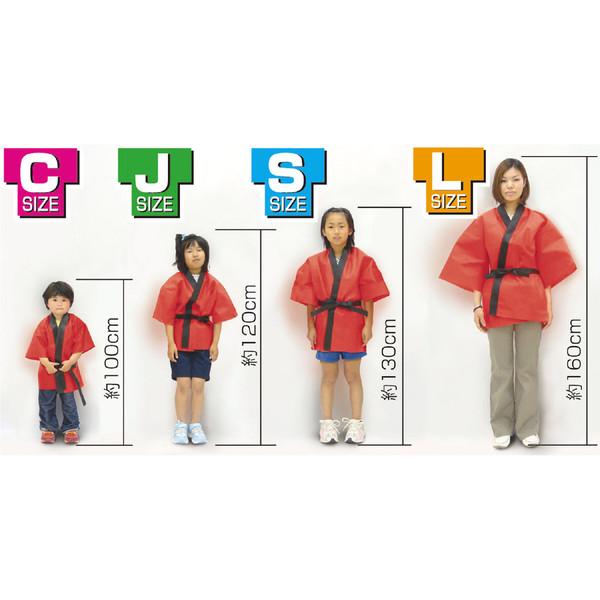 アーテック カラー不織布ハッピ 子供用 J 赤 1288 5枚 (直送品)