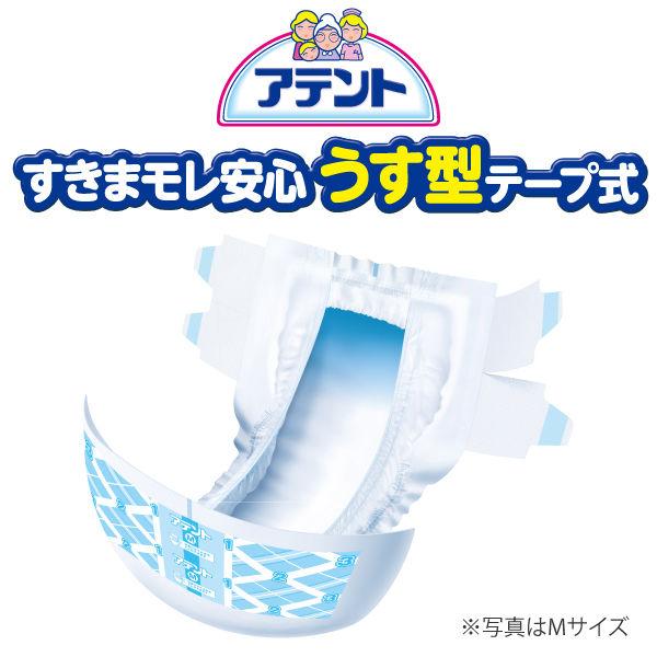 アテントすきまモレ安心うす型テープM×4