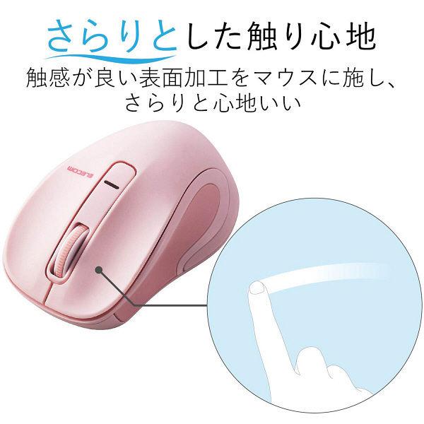 ELECOM BlueLEDマウス/Salalシリーズ/Sサイズ/Bluetooth/3ボタン/ピンク M-BT17BBPN 1個 (直送品)