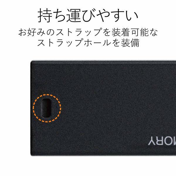 エレコム USBメモリー 8GB