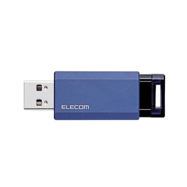 ELECOM USBメモリー/USB3.1(Gen1)対応/ノック式/オートリターン機能付/64GB/ブルー MF-PKU3064GBU 1個 (直送品)