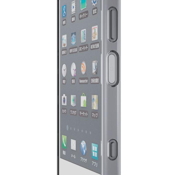 ELECOM Xperia XZ1 Compact/ソフトケース/極み/クリア PD-SO02KUCTCR 1個 (直送品)