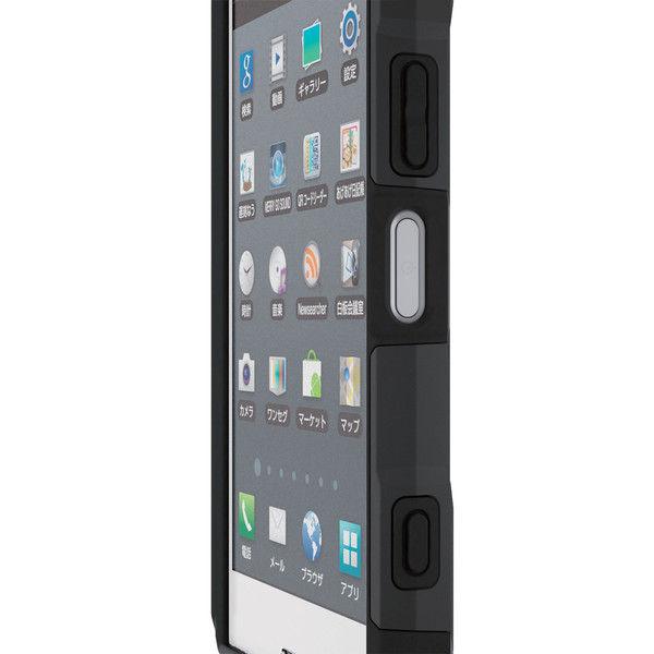 ELECOM Xperia XZ1 Compact/ZEROSHOCK/スタンダード/ブラック PD-SO02KZEROBK 1個 (直送品)