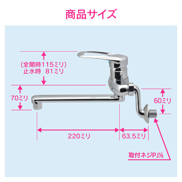 赤札見つけ シングルレバー混合栓 キッチン用 (壁付 パイプ220ミリ 節水) GA-BA001 (直送品)