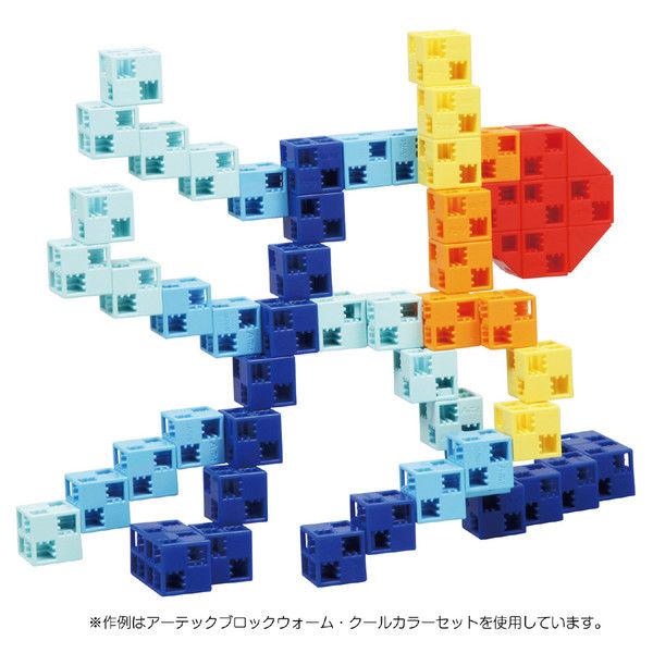 アーテック Artecブロック ウォームカラーセット 76526 (直送品)