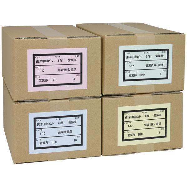 東洋印刷 マルチタイプカラーラベル 4面 CL-50Y 1箱(100シート×5セット) (直送品)