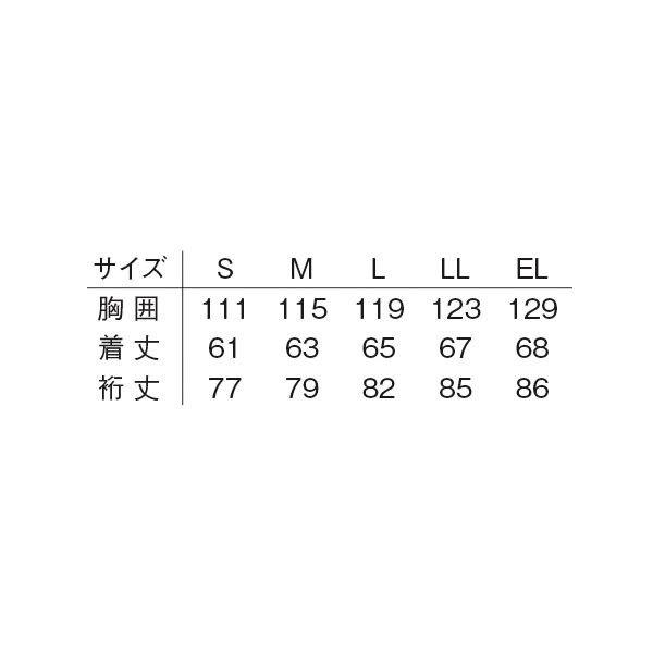 明石スクールユニフォームカンパニー 男女兼用ブルゾン ライトパープル M UN1300-64-M (直送品)