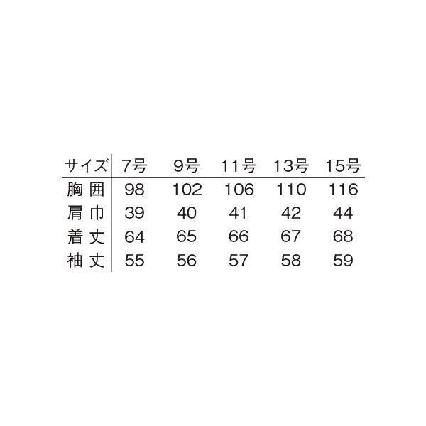 明石スクールユニフォームカンパニー レディースジャケット スカイブルー 7 UN1315-6-7 (直送品)