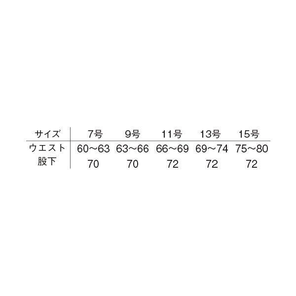 明石スクールユニフォームカンパニー レディースワンタックスラックス ブルー 17 UN1901-6-17 (直送品)